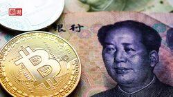 中國要廢紙鈔了嗎?數位人民幣來了,5大問題看中國央行背後野心