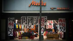 金融時報精選》中國復甦是假象?失業率恐破二位數,最慘情況還沒來