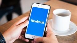 螞蟻雄兵挑戰Amazon?FB推商店服務,助小店家無痛轉電商