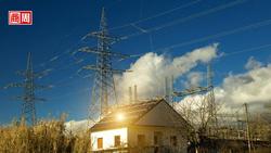 負油價後,歐洲驚現「負電價」!是人民福音還是隱憂?