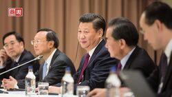 521中國兩會》中國版量化寬鬆來了!對台灣最重大的影響?