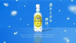 90歲飲料的華麗回歸!日本KIRIN怎麼讓冷門「檸檬水」銷量成長兩倍?