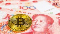 中國要廢鈔嗎?數位人民幣5大衝擊深解析