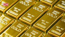 黃金喊上三千美元!快預備實物資產抗通膨
