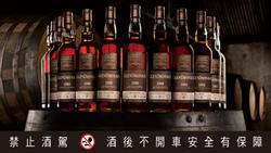 台灣人鍾愛的重雪莉桶風味,格蘭多納令眾多饕客推崇的祕密