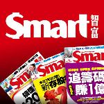 Smart 智富月刊精選