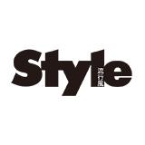 Style 流行風