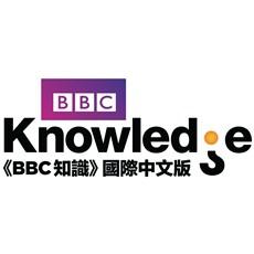 BBC知識