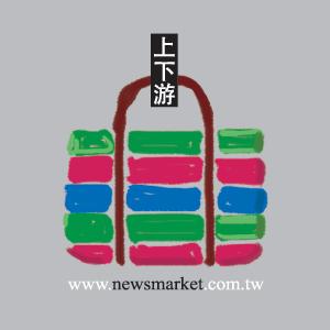 上下游News&Market