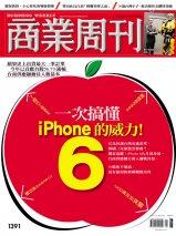 一次搞懂iPhone的威力!