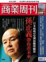 商業周刊-第1424期
