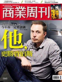 時間管理 - Magazine cover
