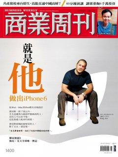 就是他做出iPhone6