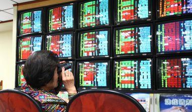 股票投資三大迷思誤解