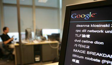 Google Dummy