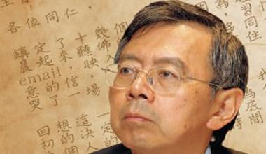 ▲為面板產業貢獻30多年的歲月,最終恐換來刑期,讓人稱鐵血將軍的陳炫彬一度痛哭。