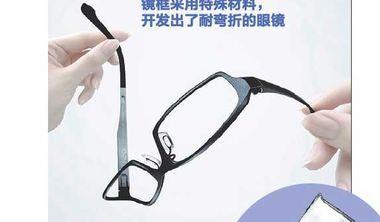 如何把眼鏡賣給不需要戴眼鏡的人