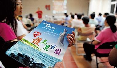 ▲馬祖博弈公投結果,將決定台灣是否仍是亞洲博弈產業的絕緣體。