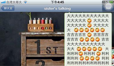你會用whatsapp傳特殊春節祝福圖片嗎