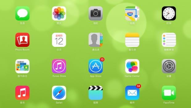 讓iOS 7更好用更省電的13個技巧
