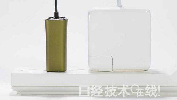 這台電源轉接器僅口紅大,NB、智慧型手機都能用!