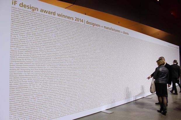 【2014 iF 設計獎】直擊設計盛會,設計獎得獎作品精選