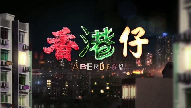 香港人,為什麼不快樂?