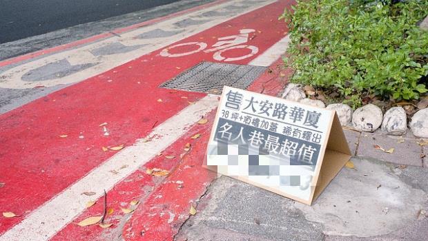 炒房無罪,錯的是在台灣炒房賺錢「幾乎免繳稅」