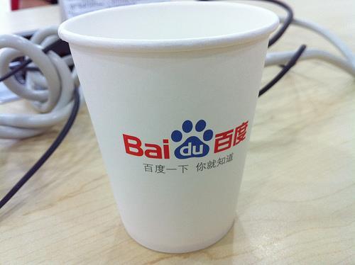 真的有!比Google更棒的中國網路公司,是____?