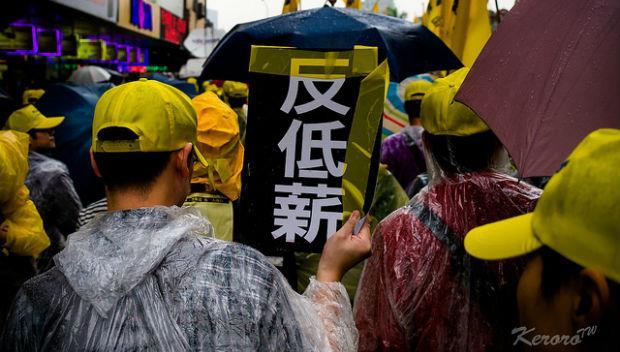 被碩博士淹沒的台灣島  低薪只是剛好而已