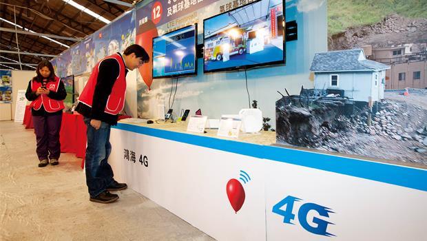 4G取消吃到飽引民怨──為何台灣人什麼都要吃到飽?
