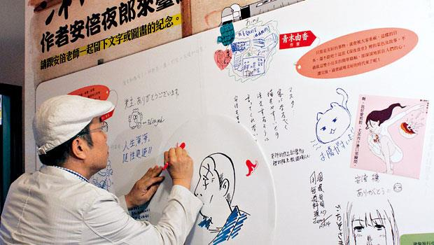 安倍夜郎在書迷簽名會上,迅速畫出食堂主人圖像,低調的他不願上鏡頭,只同意拍背後身影。