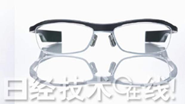 是真的!只要戴上這個眼鏡,就可以知道現在你有多累!