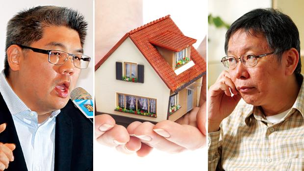 想降低台北市房租?》柯P,你錯了,問題根本不在租屋市場!