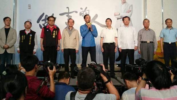 台灣如果變內閣制,大財團想「投資」執政黨就更容易了!