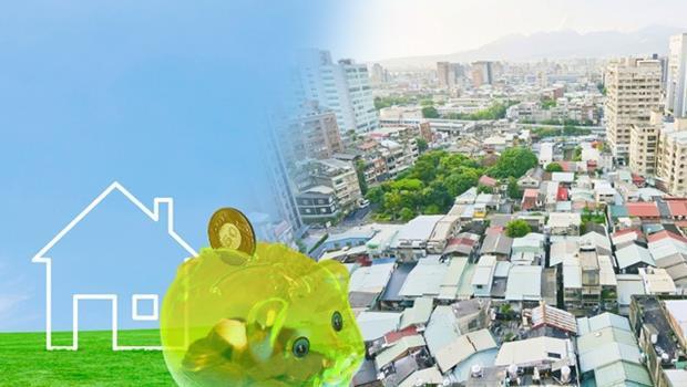 投資自住兩相宜!房市寒冬中,最該買的就是「兩房小宅」