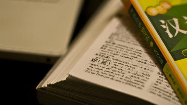 一個上海姑娘告訴你:為什麼「簡體字」不能被消滅