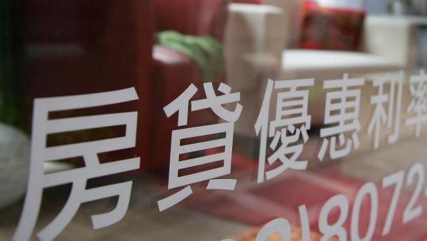 租屋是消費、買房是存錢!就是這個「鬼觀念」,讓台灣人繼續做買房這種傻事