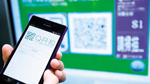 中國人點餐、付錢早都用手機刷QR Code,台灣人還在帶錢包
