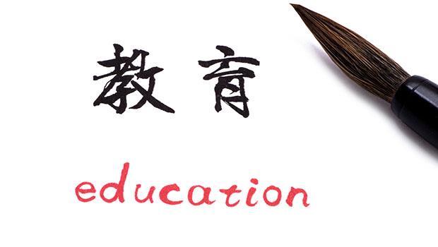 「18分都能進大學」臺大教授黃武雄:你看到的是一場笑話,我看到的卻是那些孩子們的機會