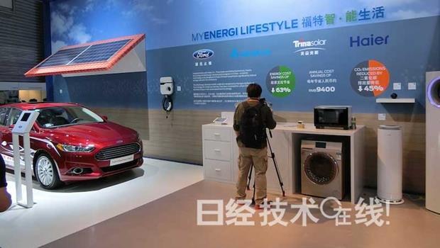 這台福特電動汽車靠太陽能充電,還能當「家電電池」,一年電費省9千多