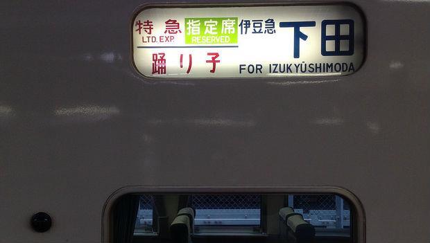 到日本玩,一半字都看得懂!日本沒廢除漢字,關鍵就在70年前的一場考試