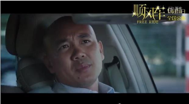 小助理也能領近8萬月薪》中國網路公司老闆燒錢實錄,35億身價半年歸零!