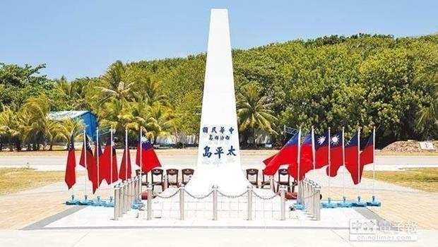 南海裁決出爐 台太平島淪為礁