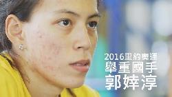 被140公斤槓鈴壓傷,肌肉斷裂也不放棄!23歲女孩的舉重奧運夢