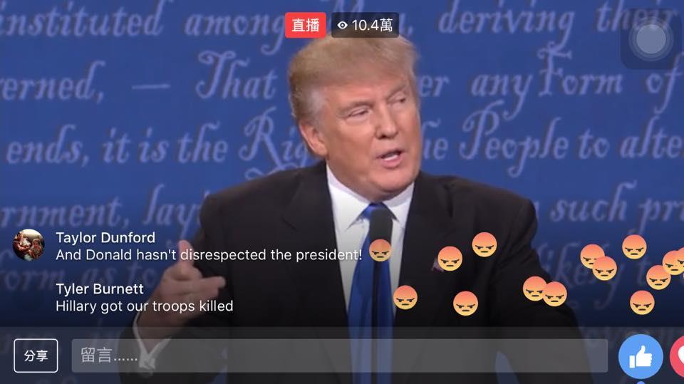 美國大選辯論看CNN你就落伍了,紐約時報與FB直播的小酒館才熱鬧!
