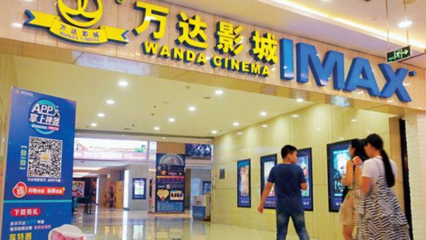 中國電影市場吸引地產商萬達等各路資本投入,追捧「流量小生」,卻恐因重顏值不重品質,讓產業樂極生悲。