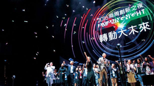商周集團執行長王文靜和講者,及50位象徵台灣未來的大學生上台發射竹蜻蜓,與現場觀眾一起邁向未來。