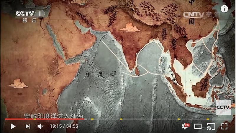 看完這套中國紀錄片,就知道小英的「南向政策」已經未戰先敗了!
