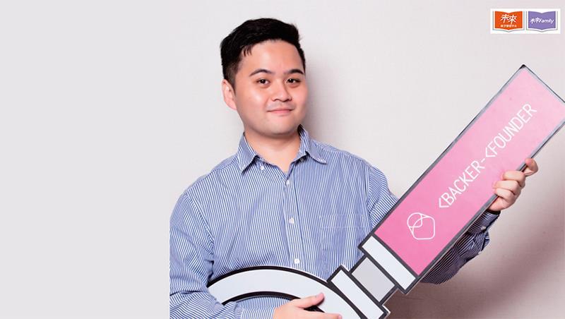 被台大退學2次,他翻身《富比世》創業家:把爸媽當成最重要的客戶,就對了!